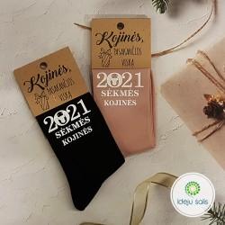 2021 sėkmės kojinės IS1146