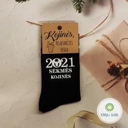 2021 sėkmės kojinės IS1146A